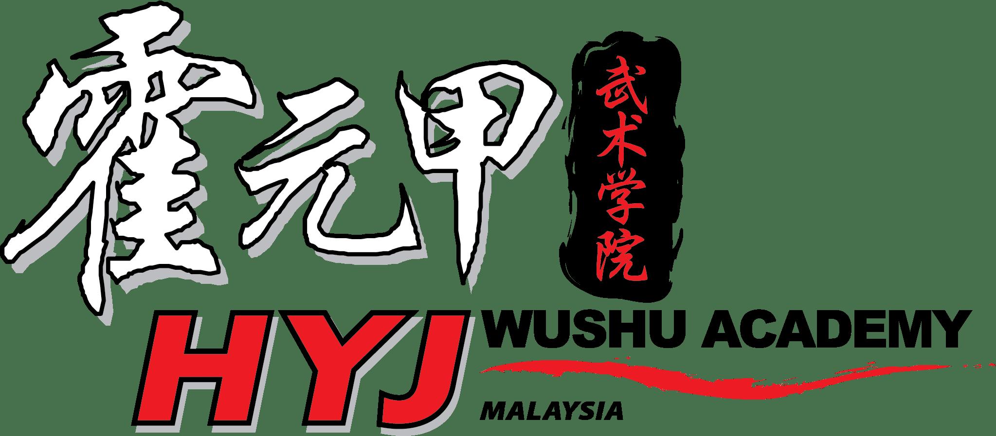 HYJ Wushu